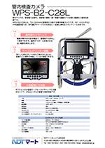 WPS-B2-C28L