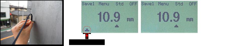 0.1mmの分解能 & カップリングチェック機能