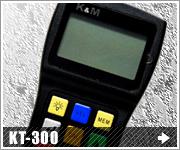 KT-300簡易取扱説明書